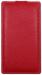 Цены на Melkco Leather Case for Nokia Lumia 530 Red Тонкий жесткий каркас обтянутый рельефной кожей. Рельефный рисунок устойчив к появлению царапин. Отсутствие выступающих частей позволяет удобно разместить коммуникатор в сумке или кармане. Ручная работа Качестве