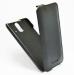 Цены на SIPO V - series для HTC One E8 Black Чехол SIPO V - series для HTC One E8 Black сочетает в себе прекрасный внешний вид и шикарное качество продукции .Представляет собой яркий образец функциональности и стиля в мире аксессуаров. Это не только отличная защита о