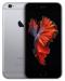Цены на Apple iPhone 6S 32Gb Gray/ Grey (Серый) (A1688) iOS 9 Тип корпуса классический Материал корпуса алюминий Управление механические кнопки Тип SIM - карты nano SIM Количество SIM - карт 1 Вес 143 г Размеры (ШxВxТ) 67.1x138.3x7.1 мм Экран Тип экрана цветной IPS,   с