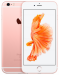Цены на Apple iPhone 6S 32Gb Rose Gold (A1688) Apple iPhone 6S – это сочетание дизайна в металлическом корпусе,   доказавшего свою привлекательность,   и новых технологий,   которые подняли опыт использования еще на одну ступень. Новый процессор A9 стал на 70% мощнее п