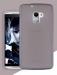 Цены на Силиконовая накладка для Lenovo K4 Note Black