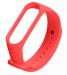 Цены на Xiaomi Mi Band 3 ребристый Красный
