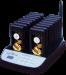 Цены на iBells - 610 Комплект с 16 пейджерами iBells - 610 Комплект с 16 пейджерами