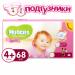 Цены на Huggies Ultra Comfort Giga для девочек 4 +  Назначение  -  Универсальные,   Количество в упаковке  -  68,   Вес ребенка  -  10 - 16,   Тип  -  Подгузники,   Вес ребенка  -  от 10 кг,   Вес упаковки  -  2.7,   Пол  -  Для девочек