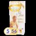 ���� �� Huggies Elite Soft 5 ���  -  ����������,   �����������  -  ��������� ����������,   ����������  -  �������������,   ���  -  ��� ��������� � �������,   ��� �������  -  �� 12 ��,   ���������� � ��������  -  56,   ��� �������  -  12 - 22,   ��� ��������  -  2.527