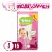 Цены на Ultra Comfort для девочек 5 Пол  -  Для девочек,   Вес ребенка  -  от 12 кг,   Вес ребенка  -  12 - 22,   Назначение  -  Универсальные,   Тип  -  Подгузники,   Количество в упаковке  -  15,   Вес упаковки  -  0.64