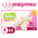 Цены на Huggies Ultra Comfort для девочек 4 Пол  -  Для девочек,   Вес упаковки  -  2.54,   Назначение  -  Универсальные,   Тип  -  Подгузники,   Вес ребенка  -  от 8 кг,   Вес ребенка  -  8 - 14,   Количество в упаковке  -  66