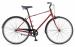 Цены на Giant Via 3 /  Blvd (2013) Классический внешний вид,   стильный ретро дизайн хромо - молибденовой рамы и мелкие приятные детали делают велосипеды Giant Via прекрасным компаньоном для ежедневных экскурсий по городу.Этот комфортный классический велосипед будет о