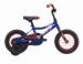 Цены на Giant Велосипед,   как образ жизни начинается сейчас. Animator с легкостью поможет в этом и станет верным другом Вашего ребенка.Легкая и прочная рама с заниженной трубой,   адаптированная для детей. Удобная посадка и легкость в управлении  -  специально для мал