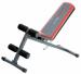 Цены на Weider Универсальная скамья 150 TC предназначена для выполнения упражнений с гантелями и тренировки брюшного пресса.Изменяемый угол наклона скамьи (до 90deg; )позволяет занять правильное положение,   при выполнении упражнений.Удобное сиденье и спинка,   изгото