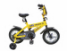 Цены на Wind Велосипед Dech 20 предназначенный для возраста от 2 до 3 лет. Размер колес 12 дюймов. Размер рамы 9 дюймов.