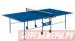 Цены на StartLine Теннисный стол для частного использования со встроенной сеткой Цвет: синий. Игровое поле: 16 мм с меламиновым покрытием (производство Россия -  ). Кант: кромка ПВХ 0,  45 мм. Рама: стальная труба 25 мм с полимерным покрытием. Транспортировочные роли