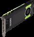 Цены на Профессиональная видеокарта nVidia Quadro M4000 Dell PCI - E 8192Mb (490 - BCXN) PCI - E 3.0,   память  -  8 Гб GDDR5,   256 бит,   4xDisplayPort,   Retail