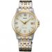 Цены на Наручные часы Orient FUNF5002W Кварцевые часы. 12 - ти часовой формат времени. Отображение даты: число. Диаметр 33 мм