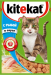 Цены на Kitekat Паучи Kitekat в соусе для кошек (85 г,   Кролик) Порция сочных кусочков с курицей в нежнейшем соусе,   приготовленных по особому рецепту. В его основе  -  формула сбалансированного питания,   которая содержит белки,   минералы,   витамины,   таурин и растительн