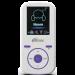 Цены на Плеер Ritmix RF - 4450 4Gb White/ Violet