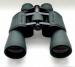 Цены на Бинокль,   70х70,   alpen Бинокль переменной кратности Характеристики: Страна происхождения: США Диаметр объектива: 70 мм Кратность увеличения: 70 крат