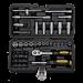 Цены на Набор инструментов автомобильный Berger BG043 - 14