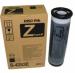 Цены на Riso Краска черная Kagaku RZ (S - 4253E),   1000 мл Вид Краска Цвет Черный Объем 1000 мл Для модели аппарата RZ серия Кол - во страниц 25000 Производитель RISO Kagaku (Япония) Вес в упаковке 1.165 кг Габариты в упаковке (ДхШхВ) 270 х 85 х 85 мм Краска черная Ka