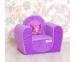 Цены на Paremo Набор мебели Paremo Детское кресло Фея СиреневыйPCR316 - 01 Детское кресло Фея,   сиреневое,   Paremo,   PCR316 - 01 Мягкое кресло от производителя Paremo не оставит равнодушной ни одну маленькую принцессу. Модель идеально подходит для малышей в возрасте от