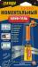 """Цены на Секунда Клей - гель супер моментальный Секунда универсальный эластичный водостойкий прозрачный 3гр 403 - 111 Клей - Гель """" СЕКУНДА""""  обладает всеми преимуществами моментальных клеев данной марки,   кроме того,   благодаря гелеобразной консистенции,   предоста"""