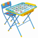 Цены на Ника Набор мебели Ника АЗБУКА стол + мягкий стул КУ2П/ 9 Комплект складной. Подходит для кормления,   игр и обучения. Поверхность столешницы ламинированная с нанесением ярких познавательных рисунков. На поверхности стола можно рисовать маркером на водной основ