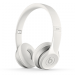 Цены на Beats Solo 2.0 White