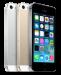 Цены на Apple iPhone 5S 64Gb Модель A1533,   поддержка сети 4G (LTE) операторов Билайн,   Мегафон и МТС (с ноября 2014). Apple iPhone 5S является одним из лучших примеров качественных смартфонов,   которые соответствуют всем потребностям современных пользователей. Это