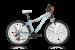 Цены на Велосипед KELLYS VANITY 10 (2016) Kellys