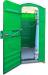 Цены на Биоэкология Биоэкология «ЭкоЛайт Бриз» Мобильная душевая кабина Мобильная душевая кабина Биоэкология «ЭкоЛайт Бриз»  -  удобная и привлекательная конструкция,   которая займет достойное место на на строительных площадках,   автозаправочных станциях,   при проведе
