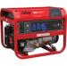 Цены на Fubag Бензогенератор Fubag BS 6600