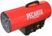 Цены на Газовая тепловая пушка Ресанта ТГП - 30000 Мощность: 33 кВт ;  Расход топлива: 2.4 л/ ч ;  Масса без упаковки: 7.5 кг