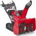 Цены на Снегоуборщик бензиновый HONDA HSS970A ETD Мощность двигателя: 9 л.с. ;  Тип двигателя: бензиновый,   4 - х тактный ;  Привод: гусеницы ;  Электрозапуск: 220в
