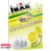 """Цены на Презервативы Luxe """"Золотой Кадиллак"""",   с ароматом лимона,   3 шт/ уп"""