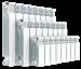 Цены на Биметаллический радиатор RIFAR Base - 500 4 сек. Биметаллический радиатор RIFAR Base - 500 4 сек.