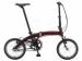 Цены на Велосипед DAHON Curve i3 (2015)