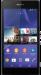 ���� �� �������� Sony Xperia Z2 (D6503) LTE ���� ������ ��������. ������� �������. ������������� ���������� �������� Xperia Z2 ���������� � ���� ������� 1/ 2,  3 - �������� ������� ����������� Exmor RS ��� ��������� ��������� � ����������� 20,  7 ��,   ���������� ������
