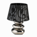 Цены на Джейми MW - Light 608030101 Настольная лампа MW - Light 608030101