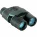 Цены на Прибор ночного видения Yukon Ranger LT 6.5x42 Мощный невидимый ИК - осветитель. Ranger LT 6.