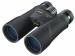 Цены на Бинокль Nikon Prostaff 5 10x50 Один из самых легких биноклей в своем классе. Линзы с полным многослойным покрытием обеспечивают яркое,   чистое и четкое изображение.