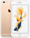 Цены на Apple iPhone 6S Plus 16Gb (A1687) Gold iOS 9 Тип корпуса классический Материал корпуса алюминий Управление механические кнопки Тип SIM - карты nano SIM Количество SIM - карт 1 Вес 192 г Размеры (ШxВxТ) 77.9x158.2x7.3 мм Экран Тип экрана цветной IPS,   сенсорный