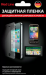 Цены на для телефона Sony Xperia Z1 Red Line