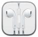 Цены на для iPhone,   iPod,   iPad White JVC