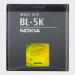 Цены на BL - 5K для N85,   N86 8MP,   С7 - 00 Nokia Совместим с моделями: Nokia N85,   N86 8MP,   С7 - 00