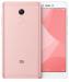 Цены на Redmi Note 4X 64Gb + 4Gb Pink Xiaomi Android Тип корпуса классический Материал корпуса металл и стекло Управление сенсорные кнопки Тип SIM - карты micro SIM + nano SIM Количество SIM - карт 2 Режим работы нескольких SIM - карт попеременный Вес 175 г Размеры (ШxВxТ)