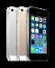Цены на Apple iPhone 5S 64Gb (восстановленный) (Цвет: Gold) Экран: 4 дюйм.,   640x1136 пикс.,   Retina Процессор: 1300 МГц,   Apple A7 Платформа: iOS 8 Встроенная память: от 16 до 64 Гб Камера: 8 Мп,   3264x2448 Время разговора: 10 ч