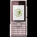Цены на Sony Ericsson J10i Pink (Elm)
