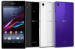 Цены на Sony Xperia Z1 C6902 Экран: 5 дюйм.,   1920x1080 пикс.,   TFT Процессор: 2200 МГц,   Qualcomm Snapdragon Платформа: Android 4 Встроенная память: 16 Гб Максимальный объем карты памяти: 64 Гб Память: microSD Камера: 20,  7 Мп