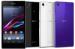 Цены на Sony Xperia Z1 LTE C6903 (Цвет: Белый) ДОСТАВКА И САМОВЫВОЗ ТОЛЬКО В Екатеринбурге,   Экран: 5 дюйм.,   1920x1080 пикс.,   TFT Процессор: 2200 МГц,   Qualcomm Snapdragon Платформа: Android 4 Встроенная память: 16 Гб Максимальный объем карты памяти: 64 Гб Память: