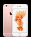 Цены на Смартфон Apple iPhone 6s 16 Gb Rose Gold Новое поколение Multi - Touch С появлением iPhone мир узнал о технологии Multi - Touch,   которая навсегда изменила способ взаимодействия с устройствами. Технология 3D Touch открывает совершенно новые возможности. Она по